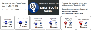 Smartcoin_Smarty_Contest_Banner2